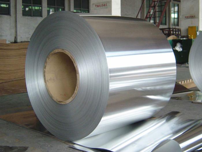 Aluminium coil/sheet