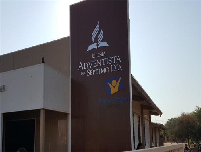 Paraguay Church house